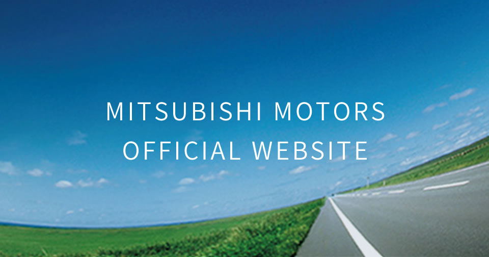 MITSUBISHI MOTORS GLOBAL SHOWROOM