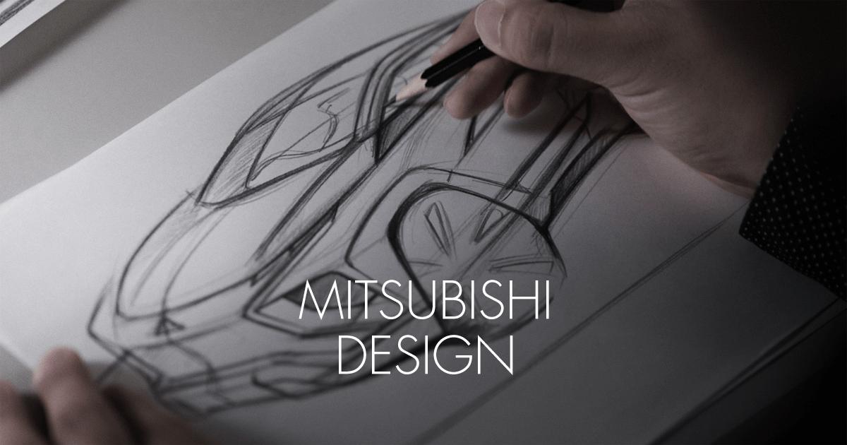 global design mitsubishi motors