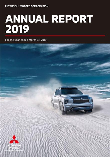 Annual Report Investors Mitsubishi Motors