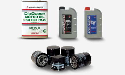 Engine Lubrication | Engine | ILLUSTRATED SERVICE & PARTS