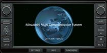Europe | Data Update for Navigation | Products | MITSUBISHI MOTORS